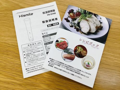 流山店の千葉・松戸・流山・柏