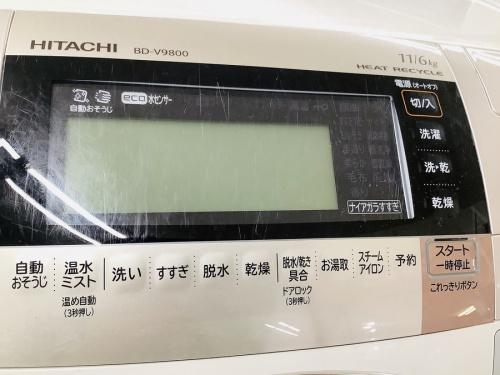 ドラム式洗濯機のHITACHI(日立)