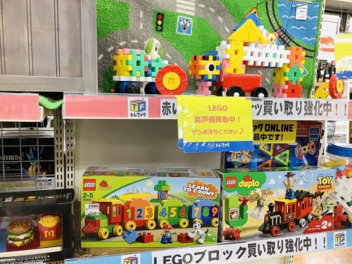 フィギュア アニメキャラのおもちゃ買取