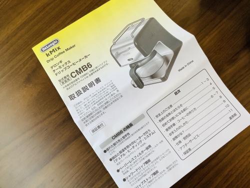 コーヒーメーカー ポット  カップのDe'Longhi (デロンギ)