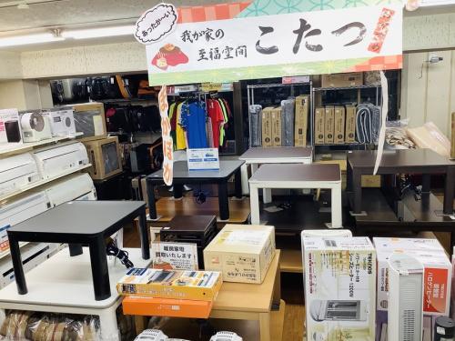 流山店の千葉・柏・松戸・流山