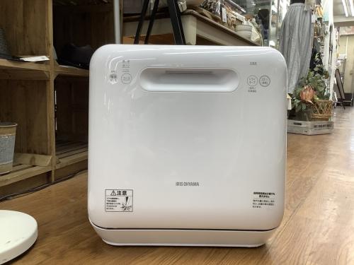 生活家電の食器洗い乾燥機