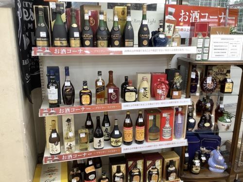 お酒の流山店