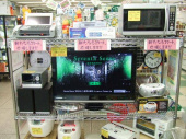 トレファク東浦和店ブログ
