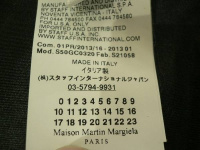 】Maison Martin Marjera(メゾンマルタンマルジェラ)