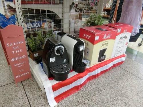 コーヒーメーカーのティー用品