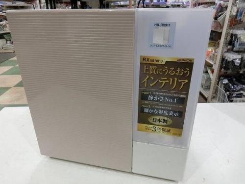 空気清浄機の東浦和店 生活家電