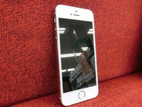 Apple(アップル)の浦和3店舗新入荷