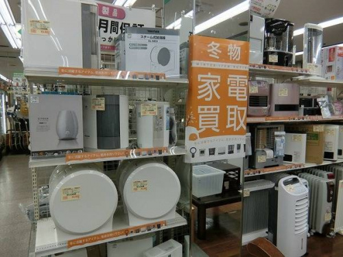 東浦和店 生活家電の石油ファンヒーター