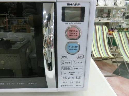 炊飯器の電子レンジ