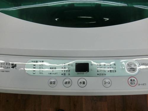 洗濯機のYAMADA