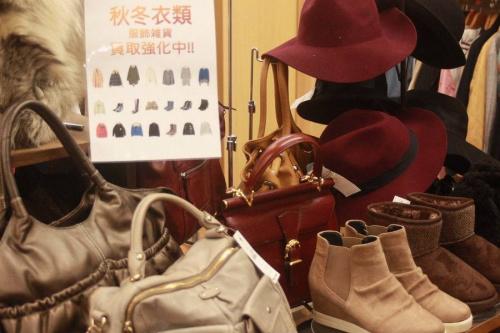 レディースファッションの秋冬衣類