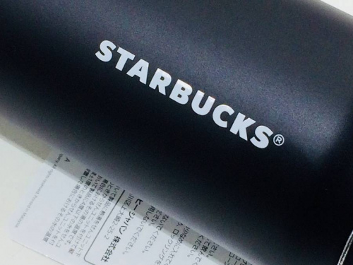Starbucksのスターバックス