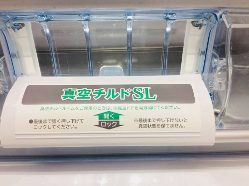 中古冷蔵庫の浦和3店舗中古家電情報