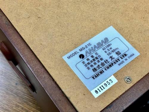 浦和3店舗中古家電情報の東浦和 AV家電