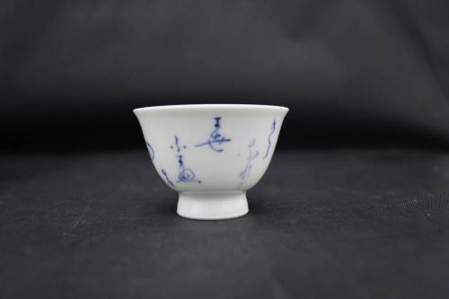 和食器の伝統工芸品