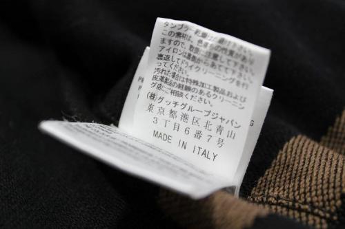 東浦和 ブランドの東浦和 衣類