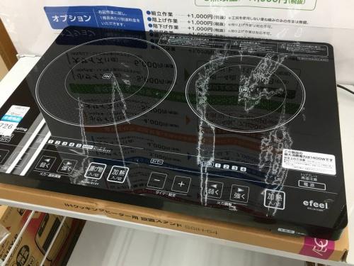 調理家電のIH調理器
