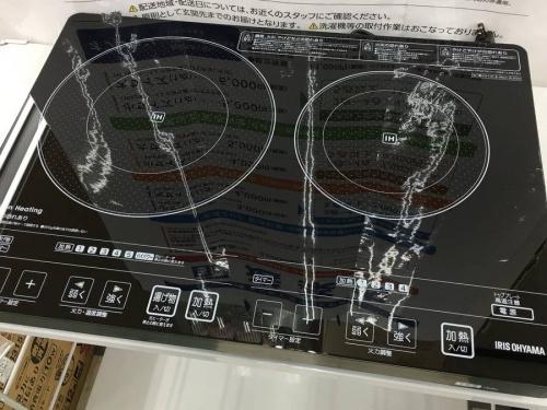 中古 家電 リサイクルの浦和3店舗中古家電情報