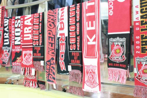 東浦和 スポーツ店