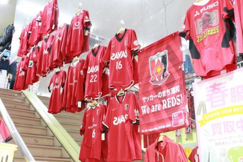 スポーツ用品のサッカー 東浦和 川口