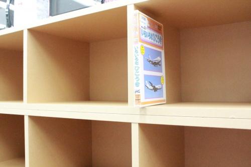 さいたま リサイクルの東浦和 家具