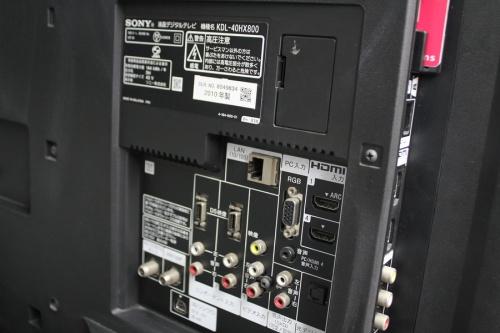 テレビの中古 家電 リサイクル