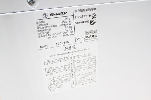 中古 洗濯機の川口 蕨