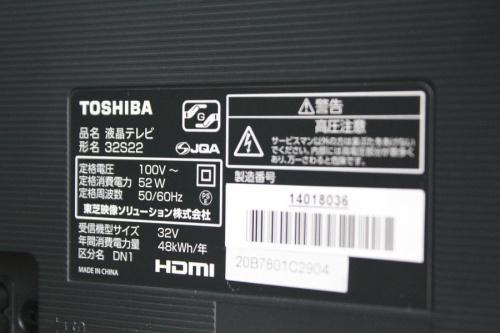中古 家電 リサイクルの中古 さいたま