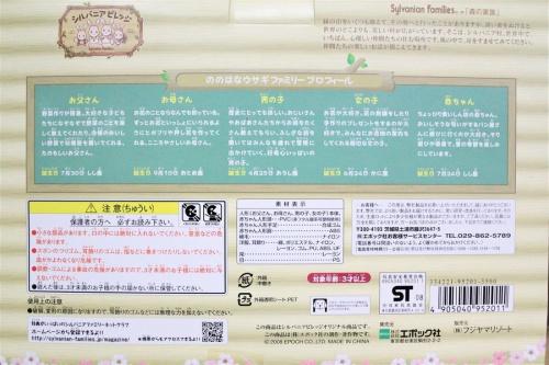 仮面ライダーのフィギュア