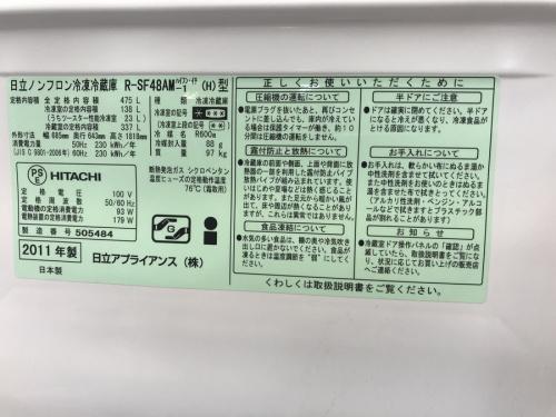 6ドア冷蔵庫のHITACHI