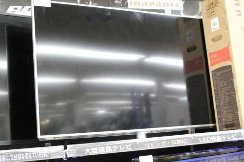 テレビの東浦和 中古 家電