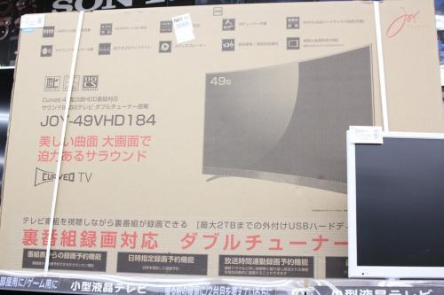東浦和 中古 家電の中古 液晶テレビ
