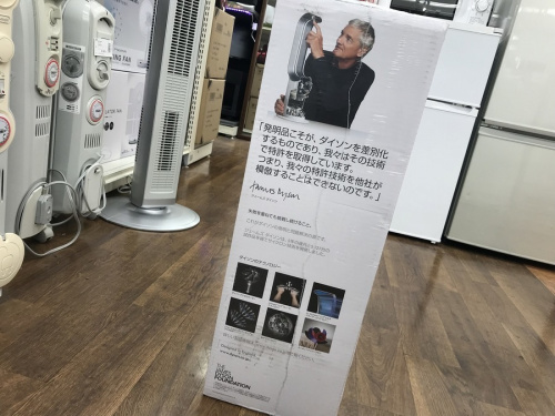 ヒーターの東浦和 中古 家電