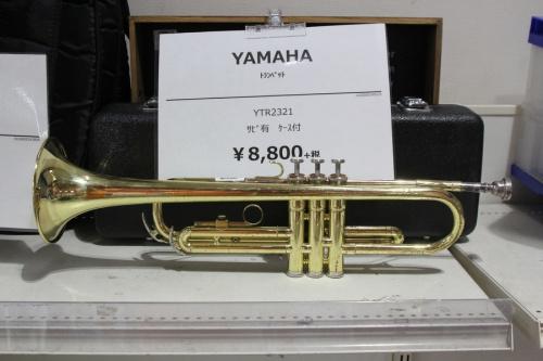 楽器 買取のさいたま 川口 リサイクル