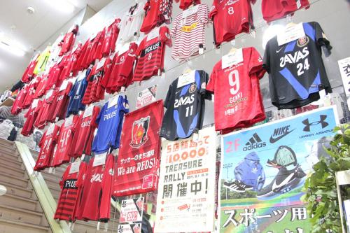 サッカー ショップ 東浦和のサッカー 中古 ショップ 浦和