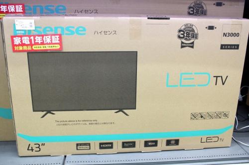 テレビの大型