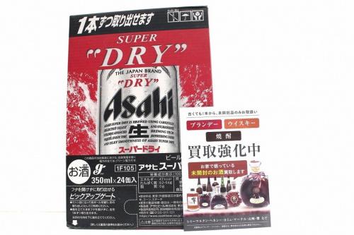 焼酎 ギフトビールの新品・未開封