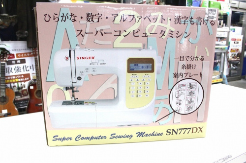 ミシン コンピューターミシンのsinger 未使用