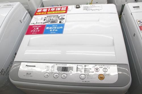 洗濯機のPanasonic パナソニック