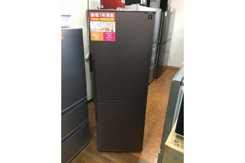 冷蔵庫 のSHARP シャープ プラズマクラスター