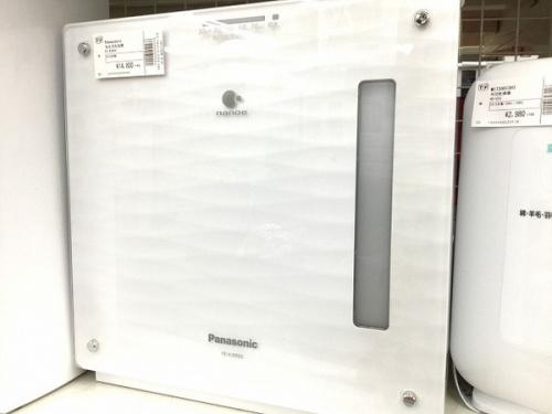 チェスト 加湿器のテレビ