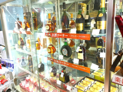 酒 買取のウイスキー 買取