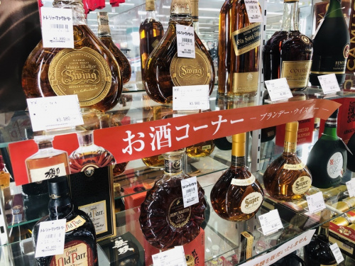 ブランデーのお酒 東浦和