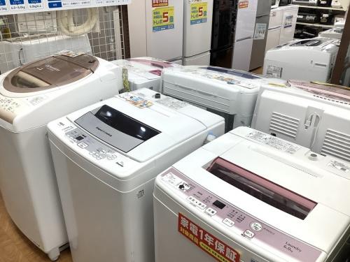 洗濯機の東浦和 ブランド