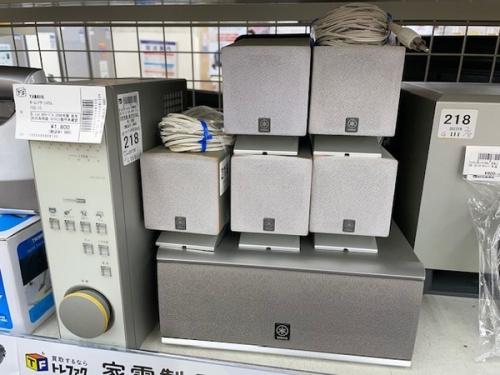 東浦和 買取のさいたま市 リサイクルショップ