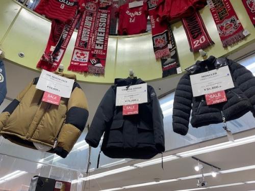 冬物セールの東浦和 ブランド