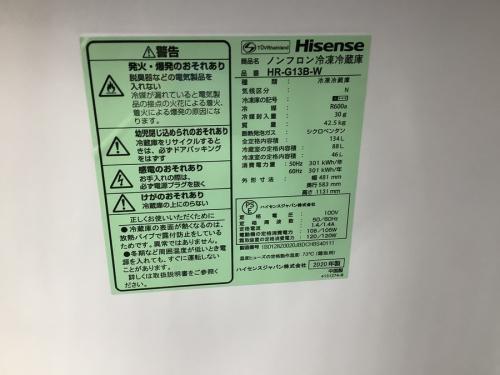 2ドア冷蔵庫のハイセンス