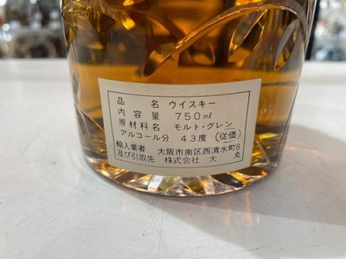 お酒 買取 埼玉のお酒 買取 浦和