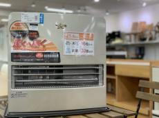 トレファク愛知蟹江店ブログ